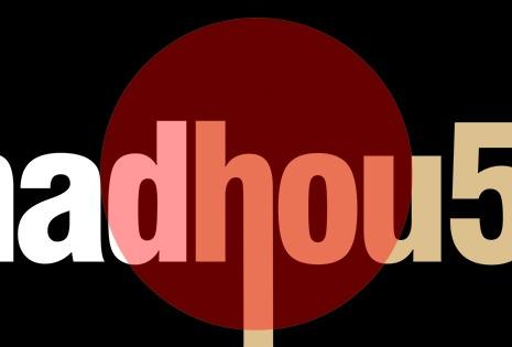 madhou5e aufzeichnung